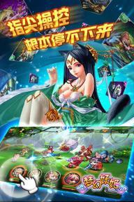 梦幻妖姬游戏截图3