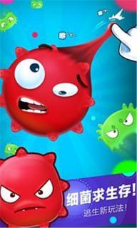 红蓝大作战2游戏截图3