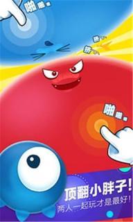 红蓝大作战2游戏截图2