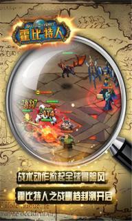 霍比特人之战游戏截图5