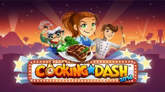 美女厨师2016安卓版截图