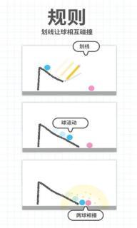 脑点子游戏截图3