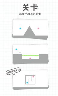 脑点子游戏截图4