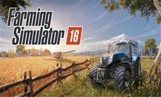 模拟农场16游戏截图1