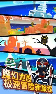 滑雪大冒险2游戏截图5