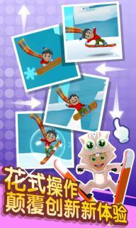 滑雪大冒险2游戏截图4