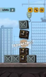 交换盒子游戏截图2