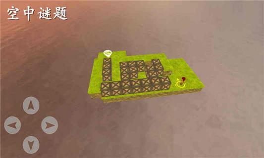 空中谜题游戏截图2