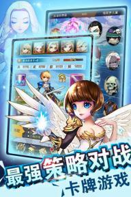 天使童话游戏截图2