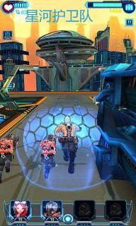 星河护卫队游戏截图1