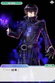 梦王子游戏截图5