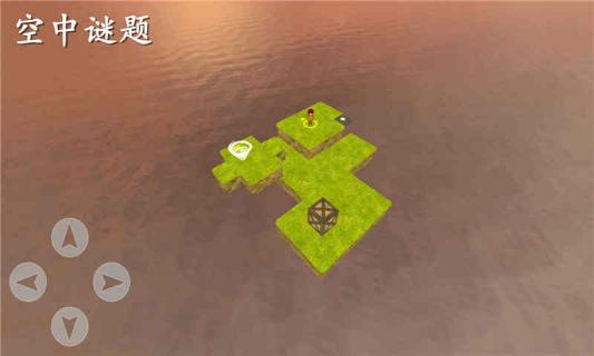 空中谜题游戏截图1
