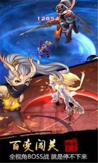 全民斗战神游戏截图5