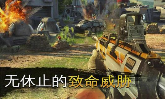 狙击手之怒游戏截图2