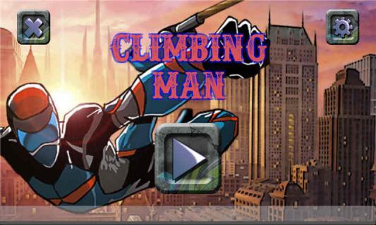 攀爬侠游戏截图1