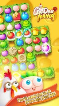 狂热的花园3安卓版截图