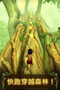 奇幻森林游戏截图2
