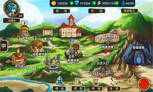 闪击骑士团游戏截图2