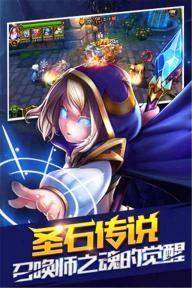 魔卡骑士游戏截图5