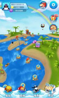 功夫冲浪游戏截图2