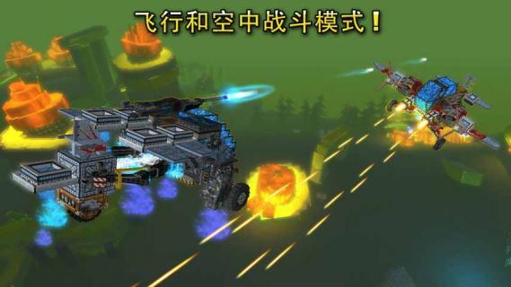 像素车OL游戏截图4