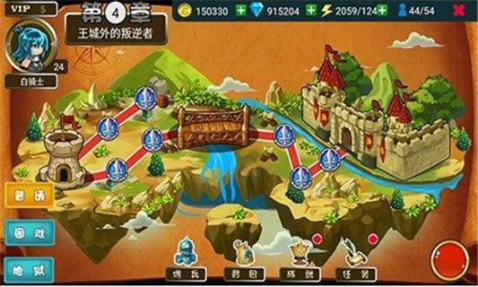 闪击骑士团游戏截图1