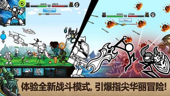 卡通战争3游戏截图2