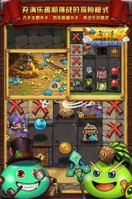 史莱姆不思议的迷宫游戏截图4