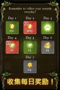 奇幻森林游戏截图4