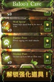 奇幻森林游戏截图5