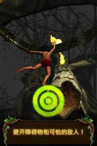 奇幻森林游戏截图3