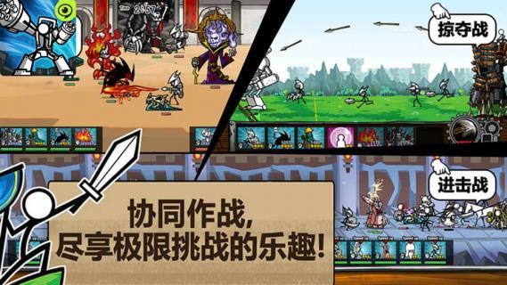 卡通战争3游戏截图3