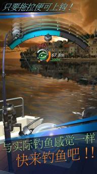 钓鱼胡克游戏截图5