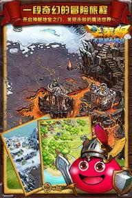 史莱姆不思议的迷宫游戏截图1
