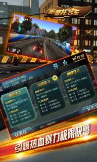 3D摩托飞车游戏截图4