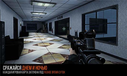 现代战争OL游戏截图3