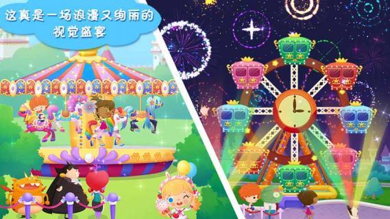 糖糖游乐园游戏截图3