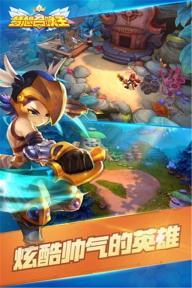 梦想召唤王游戏截图4