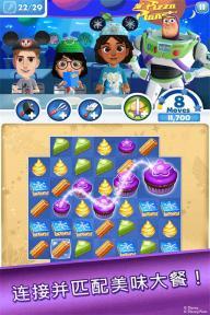 梦幻大餐甜蜜搭配游戏截图2