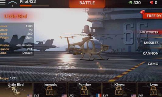 世界级武装直升机游戏截图1