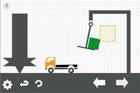烧脑物理卡车游戏截图2
