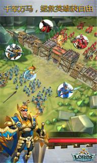 王国纪元游戏截图1