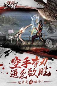 刀剑兵器谱游戏截图3