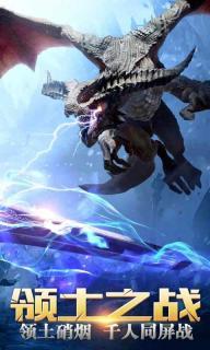 猎魔传说游戏截图2