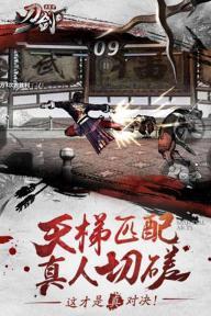 刀剑兵器谱游戏截图2