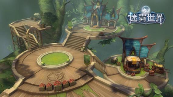 迷雾世界游戏截图2
