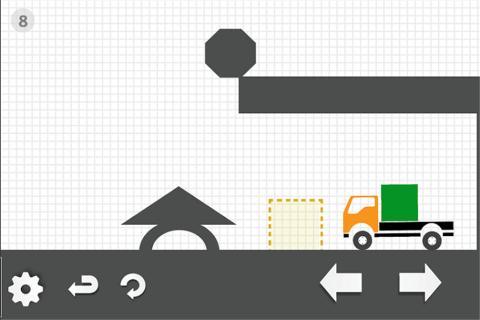 烧脑物理卡车游戏截图5