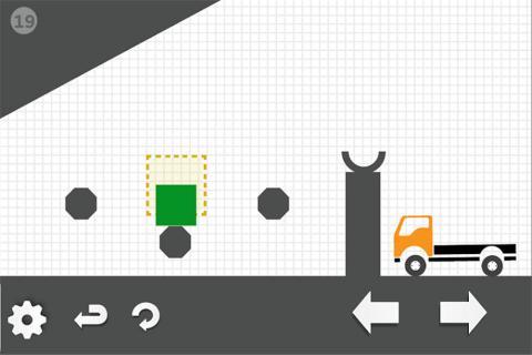 烧脑物理卡车游戏截图4