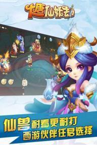 大唐仙妖劫游戏截图3