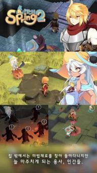 春巫2游戏截图3